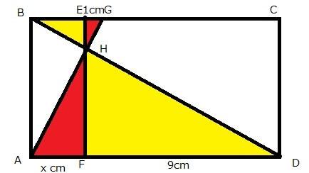開成中学入試問題「算数」を徹底解説、平成29年度「算数」大問3(1)相似の図形ー第2回