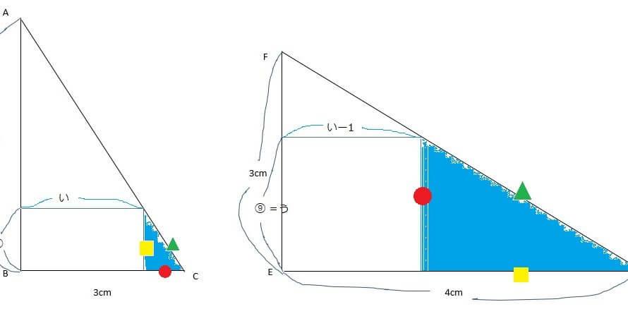 開成中学入試問題「算数」を徹底解説、平成29年度「算数」大問4(4)図形ー第7回