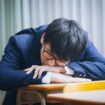 【私立中学】私立中高一貫校経験者による体験談 校風・先生・大学受験対策