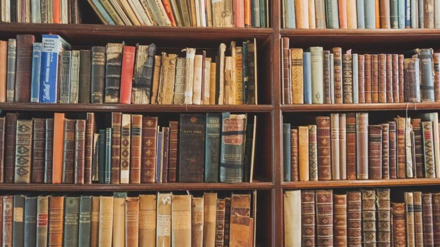 本を読む技術