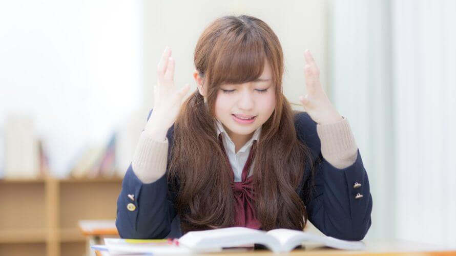 センター試験国語