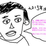 【中学受験】渋谷教育学園幕張中学 国語で稼いで合格ゲットだぜ!(前編)