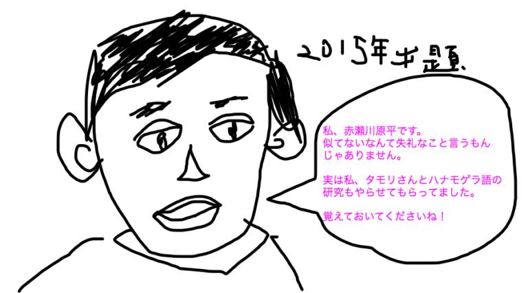 渋谷教育学園幕張中学 国語(前編)