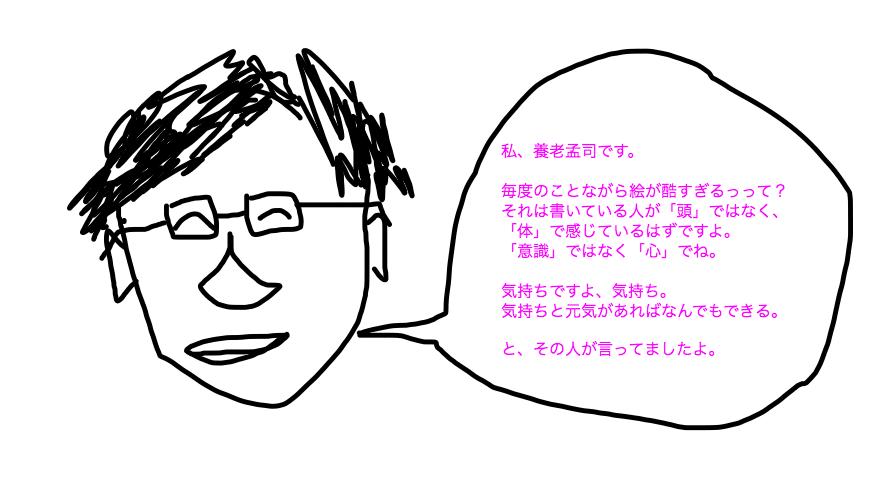 渋谷教育学園幕張中学 国語 読み方と解き方 論説文編
