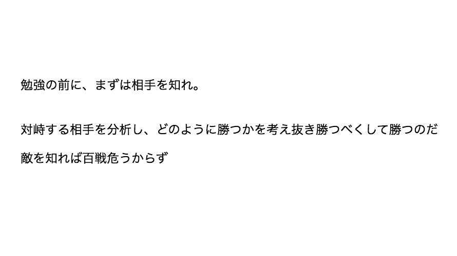 早稲田中学の中学入試基礎データ