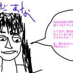 【中学受験】音読で成績は上がるか 芦田愛菜さんに学ぶ理解力・表現力