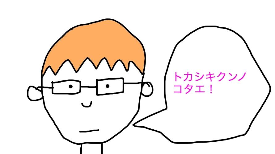 平成教育委員会のキャラクター