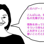 【中学受験】国語の物語文の読み方、解き方を桜蔭中学の物語文で解説する