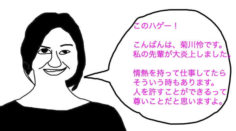 国語の物語文の解き方、読み方 桜蔭中学の問題で詳細解説
