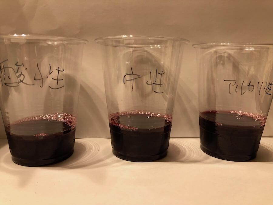 ウェルチに水溶液を混ぜる前の状態
